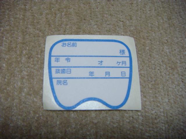 DSC02319.JPG